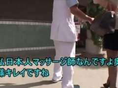 Hanrej, Japansk, Massage