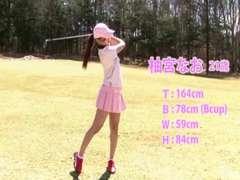 Japanese Girls Golf Cup - Pt. 3 unc